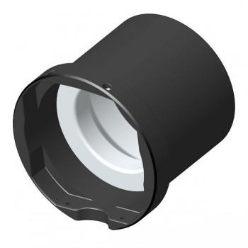 Sigma 150-600mm f/5-6.3 (S) DG OS HSM (Nikon)